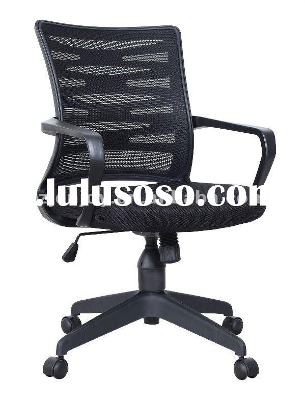 NEW OFFICE MESH CHAIR KB-2022