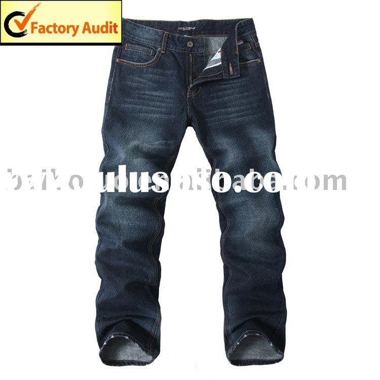 New Stylish Men's Jeans (BBL-N27)