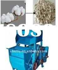 cotton gin machine /cotton seed separator 0086-15093262873