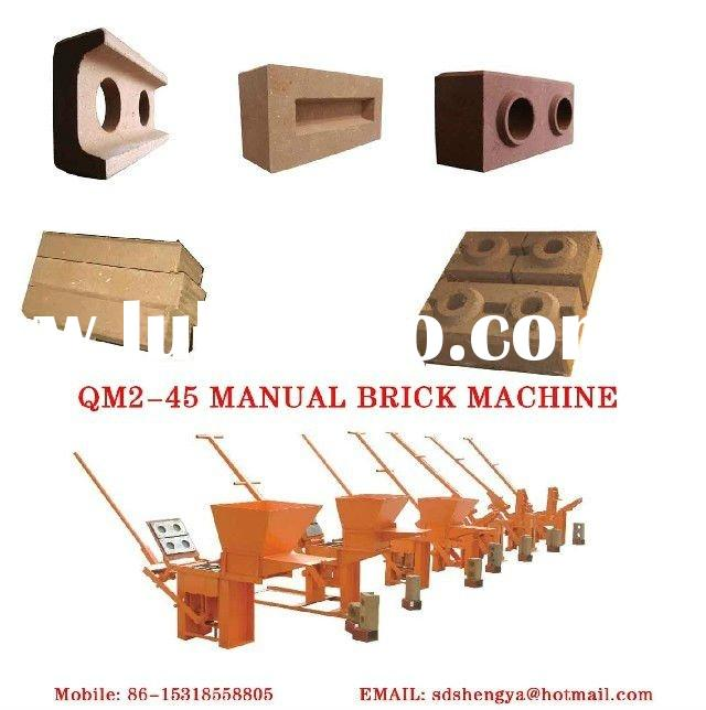 manual block and brick making machines QMY2-45