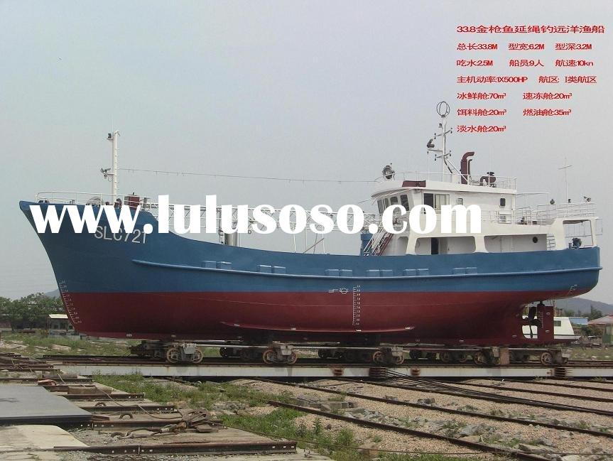 33.8M Tuna Longline Overseas Fishing Vessel