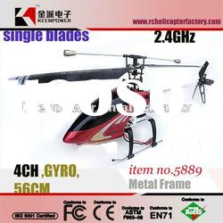 5889 RC Metal Helicopter 4ch 2.4G RTF Built in GYRO RC Helicopter
