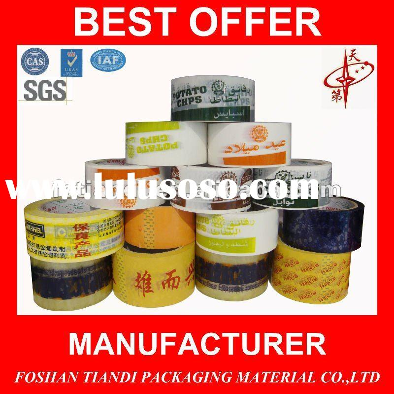 BOPP/OPP packing tape printed with company logo