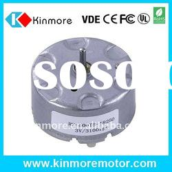 DC 24V Motor, Small Electric Motor for Dispenser