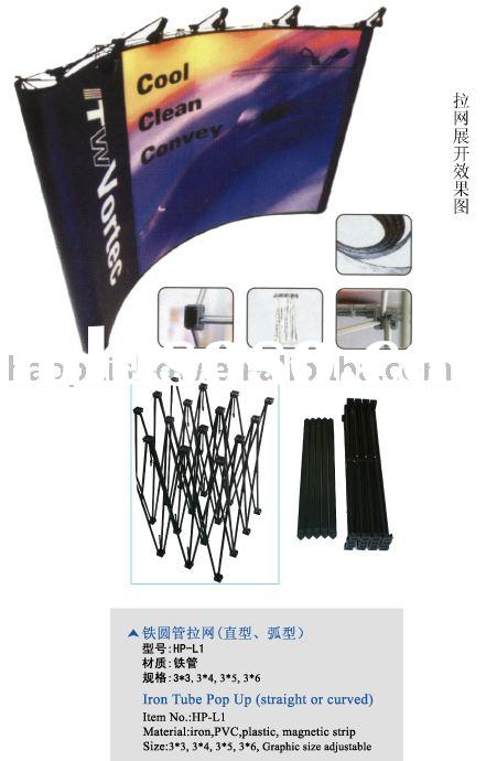 Iron-rounded-pole Pop Up Banner ( show pop up , pop up stand )