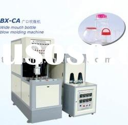 PET can blow molding machine,PET can blowing machine,plastic can blowing machine