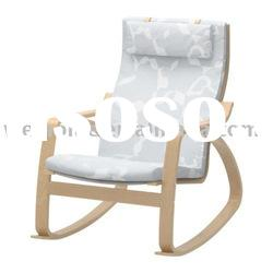 Rocking Chair/Bentwood Rocker/Recliner