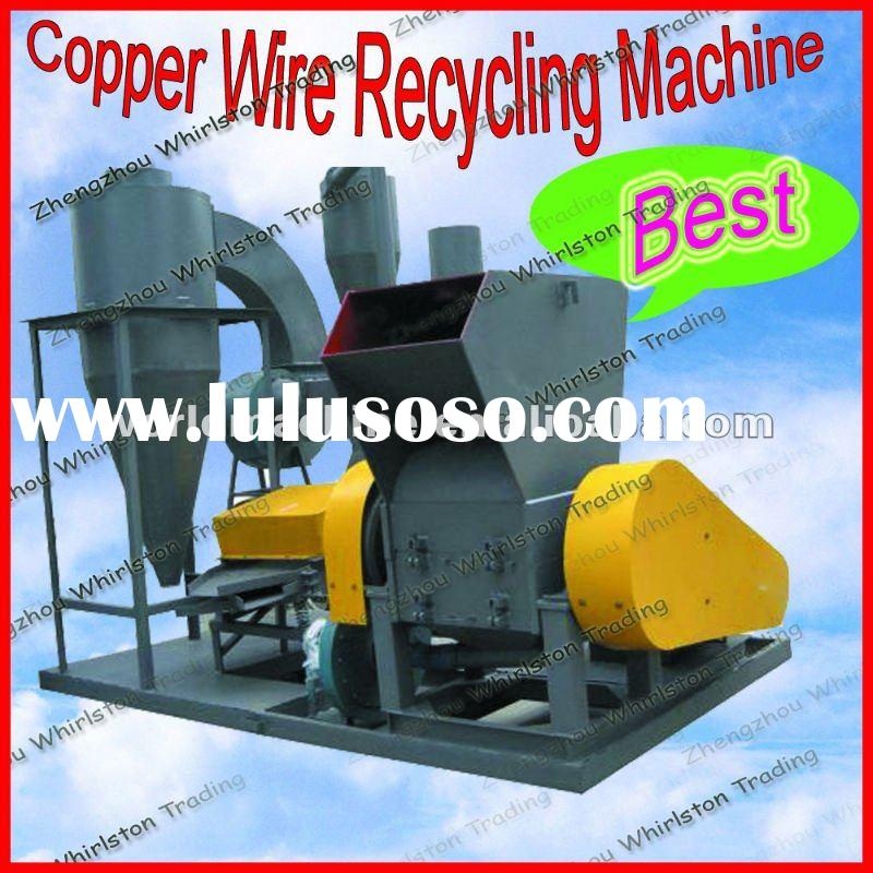 Special Price for Copper Wire Recycling Machine