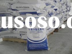 VAC/E redispersible emulsion powder for cement based skim coat