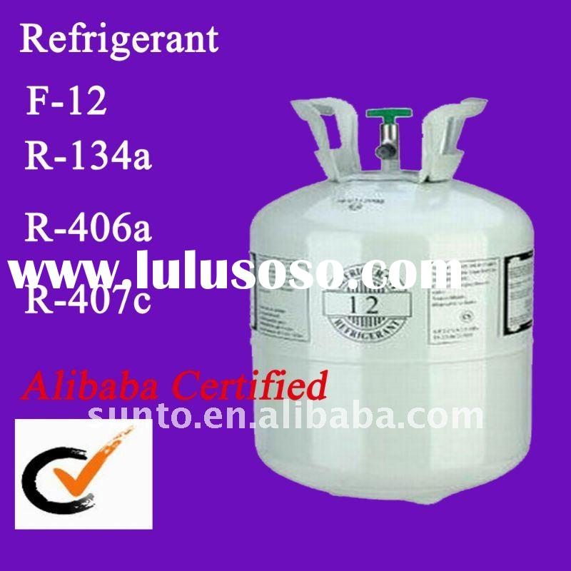 refrigerant gas of R22 gas for auto r134a r 134a refrigerant r 22