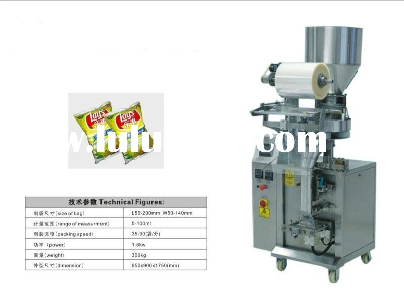 HS-280B Computer-controlled Automatic Back seal Packaging machine