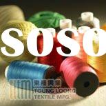 Nylon Sewing Thread/nylon Bonded Sewing Thread