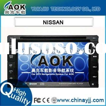 2 din 7 inch car dvd player for Nissan Geniss/Livina/Qashqai/Sylphy with gps navigation system