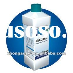 Disinfectant Solution(veterinary medicine)