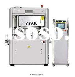 High -speed Double Layer Tablet Press Machine(CE approved)