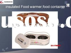 Hot food container,Insulated Food warmer, Thermal Food container