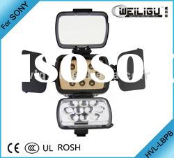 LED Studio Video Light,HVL-LBPB video light for sony,camera video light
