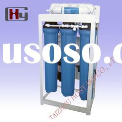 LOWER PRICE Commercial RO Reverse Osmosis whole house water filter