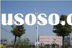 SOLAR street LED lights cooperate with a wind turbine,Solar street lights.Solar Garden Lights