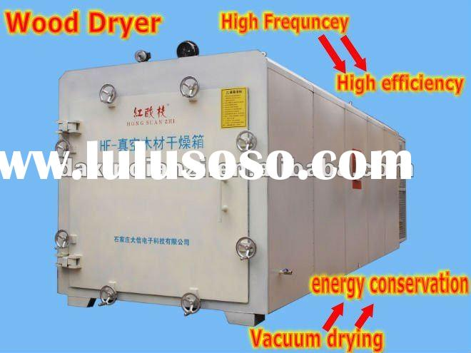 Wood Drying Kiln from DXHF-Chinese Leader Manufacturer of Woodworking Machinery