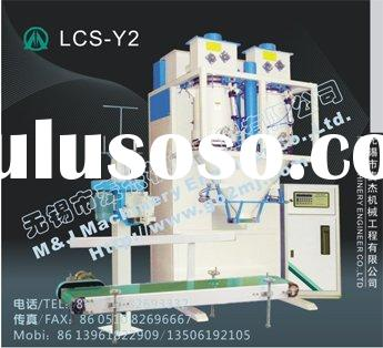 refined sugar packing machine