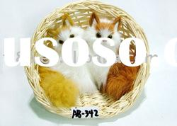 Baby kittens, Cats in Basket, Mother Cat & Baby, Kitty Cats