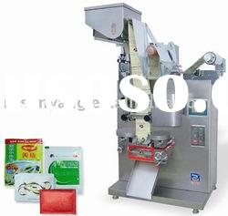 DXDS-K350D Granule Four-Side Sealing & double line Packing Machine
