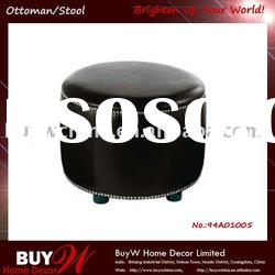 Faux leather Drum style puff storage ottoman