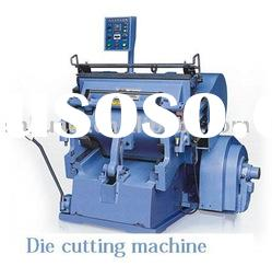 HQ-750 Die cutting and creasing machine(4-step helical gear)