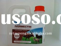 Ivermectin oral solution (untiparasite,veterinary medicine)