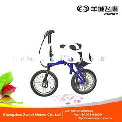 Mini E bike Smart E bike Mini electric bike