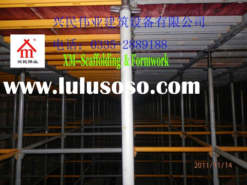 concrete metal beam panel slab formwork