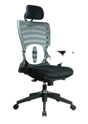 design executive mesh office chair