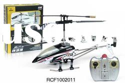 remote control toy helicopter(with a gyroscope)