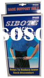 Back Support Belt safety products SB880