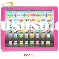 English Computer Simulation 1 1 Scale Learning Machine Ipad Toys