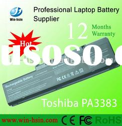Laptop Battery for Toshiba PA3383 A70 A75 P35 Series