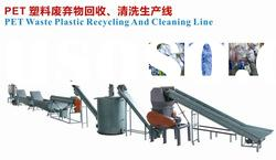 PET waste plastic recycling and cleaning equipment