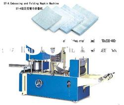 Waste Paper Recycling Machine of Shaolin