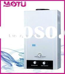 20L Wall Mounted Gas Water Heater