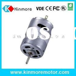 24V DC Motor, Small Electric Motor for Coffee Machine