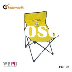 Folding Beach Chair/Fishing Chair, Fold up Beach Chair