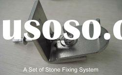 SS304 Stone Fixing System,Cladding fixing system,Granite Anchor,Marble Angle