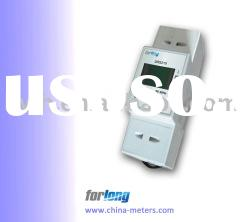 Single Phase Two module Din Rail Energy Meter