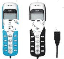 Skype VoIP USB Wireless IP Phone with base station