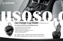 capdase Car Charger Cup holder for iPhone,iPod,iPad series