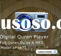 digital quran player audio quran duaa quran with mp3