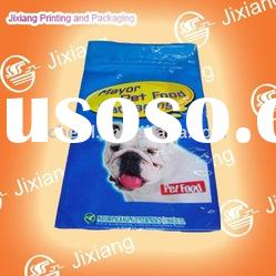 flexible printing and lamination packaging cello side gusset bag for pet food