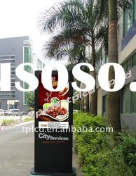 OD46P01 outdoor lcd touch screen advertising display kiosk