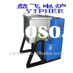 50kg Small Induction Electric Furnace
